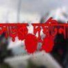 ছাতক উপজেলা