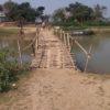 জামালগঞ্জ উপজেলা