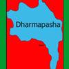 ধরমপাশা উপজেলা